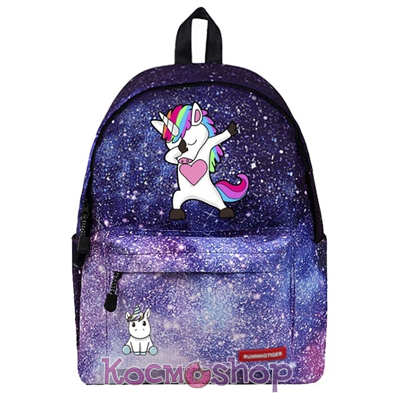 Рюкзак Космос Galaxy Unicorn