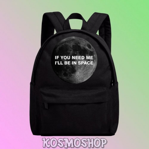 'I'll be In space' backpacks