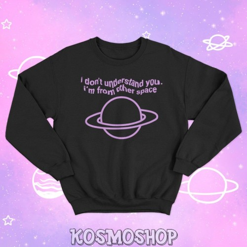Свитшот Kosmoshop  'From other space'