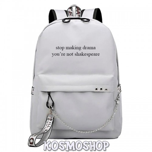 "Рюкзак с цепью ""Stop making drama, you're not Shakespeare"" Kosmoshop USB-порт"