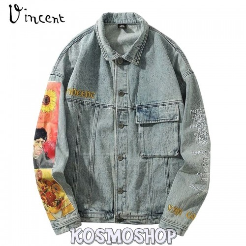 'Vincent van Gogh' denim jacket - Sunflowers Painting Art Aesthetic