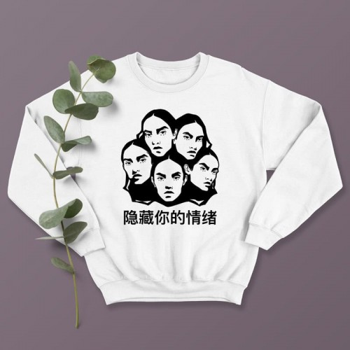 'Hide your emotions' sweatshirt - 'Hide your emotions' collection 2020