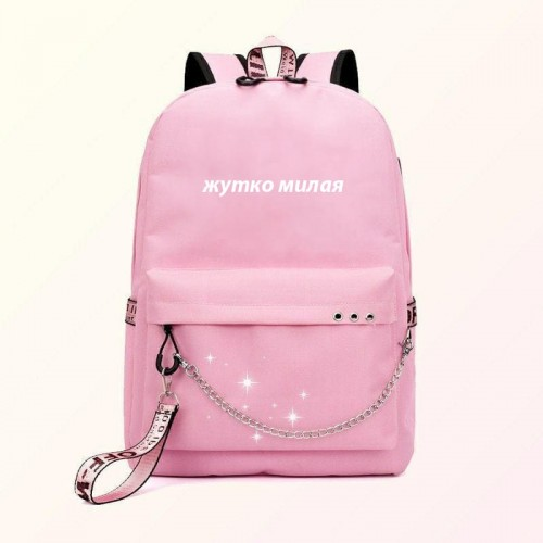 'Жутко милая' backpack