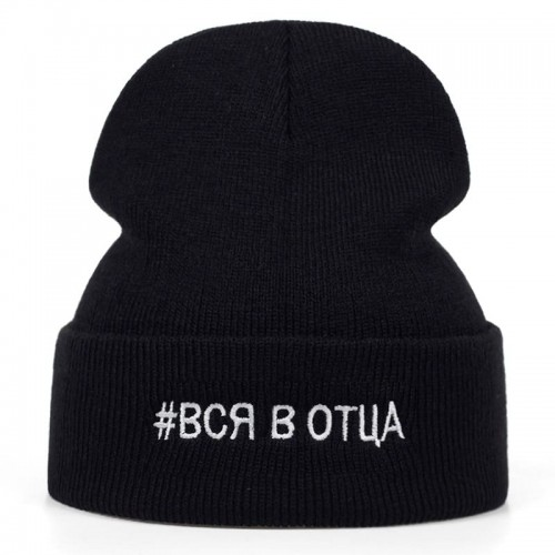 'Вся в отца' embroidery hat
