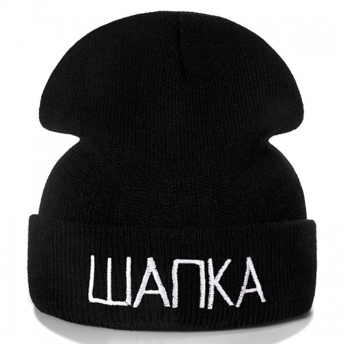 'Шапка' embroidery hat