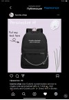 'You will get better' backpack